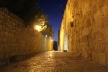 Jerusalem, Southern Wall